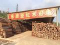 上半年红木市场趋稳回升