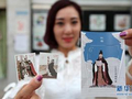 中国邮政发行《张骞》特种邮票