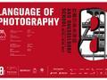 """德国8""""摄影的语言—杜塞尔多夫学院""""展览开幕"""