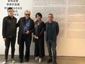 """""""蒙塔达斯录像作品展""""在OCAT上海馆开幕"""