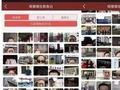 周慧珺书法艺术馆周年庆颁奖活动明在上海文庙举行