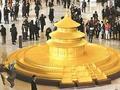 中国国家博物馆入藏1:10天坛祈年殿模型
