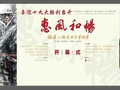 福建人物画四杰学术展于10月23日在漳州开幕