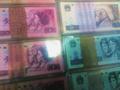 苏州第四套人民币收藏市场身价暴涨 价值破千
