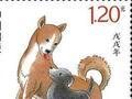 戊戌年生肖狗票不可小觑 狗票价格有望超鸡票
