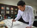 民盟十二大代表 中书协副主席 江西书协主席毛国典