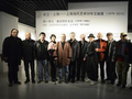 上海当代艺术30年文献展亮相上海明圆美术馆