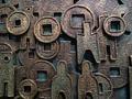 远古货币文明密码探析