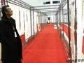兰亭奖评委刘洪彪:书法展览创作中的几个通病