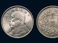 偶得1枚银元卖出高价 女子大量收购被骗2.4万元