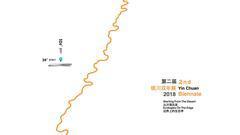 解剖银川双年展:游牧思想之游牧宁夏