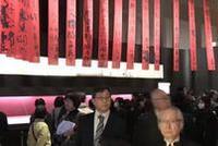 上海博物馆书画部主任凌利:看得出东京这次重视名迹保护