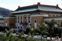 台北故宫:《祭侄文稿》《五马图》借展合法合规