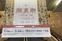 日方:台湾单方送去 未进行特别保护