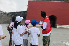 涼山愛慕小學藝術夏令營走進故宮 感受傳統建筑美