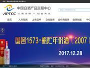中国白酒产品交易中心9月7日行情综述