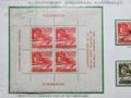 世界上第一张乒乓球邮票 真是尼加拉瓜而发行的吗