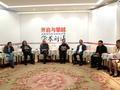 开启与攀越:艺术大咖北京对话中国水墨现代性