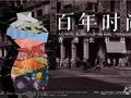 这些长衫讲述了香港百年时尚的变迁