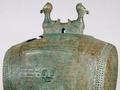 日本的青铜器收藏