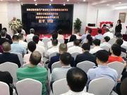 深圳文交易成立文化艺术品版权区块链创意基地