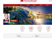 香港文化产权交易所直推流程