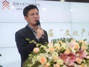第30届文化产业板挂牌仪式成功举行 7家企业挂牌
