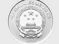 2018年贺岁币全新登场 银质3元纪念币受欢迎