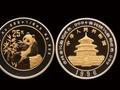 钱币节前行情看涨 熊猫精制币暴涨