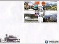 邮票上的井冈山:方寸之间的红色记忆