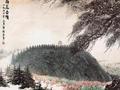 """新中国下的""""新金陵画派"""""""