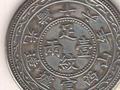 机制币的港湾29:管中窥豹 龙洋雅趣