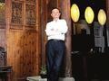 收藏古宅古树背后的中国故事