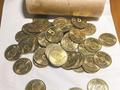 陪伴90后成长的5角硬币成了收藏黑马 已达70元一枚