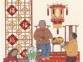 苏州画家绘制我国首套元宵节邮票