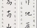 诚轩17秋·中国书画:我有故事,你有酒吗