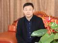 专访蒙顶山茶交所总裁傅元森:寻找中国茶业的机遇