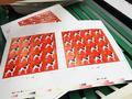 《戊戌年》特种邮票将于2018年1月5日发行