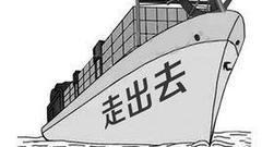 """中国网络文学是怎样逐步实现""""走出去"""""""