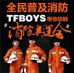 带你玩转重庆超好玩消防奥运会