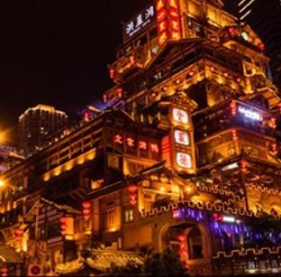 在重庆 来去一昼夜的喧嚣安静