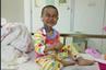 四岁女童急求移植后康复费用