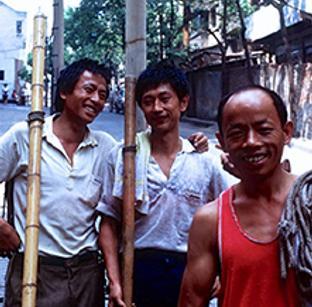 90年代的重庆城和重庆人