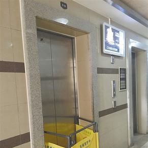 重庆 跳楼 电梯吓坏业主 手机新浪网
