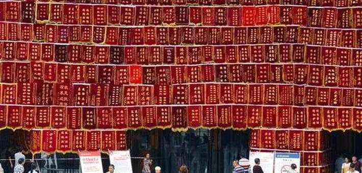 壮观!医院门诊楼挂1600多幅锦旗