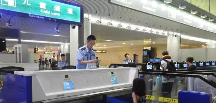 重庆边检总站开设暑期儿童通道