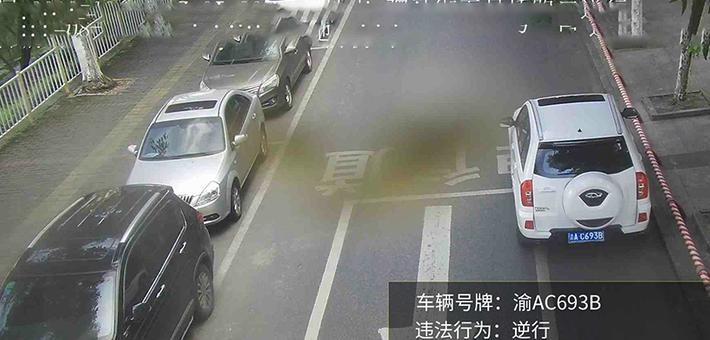 """重庆交巡警曝光一批""""逆行""""违法行为"""