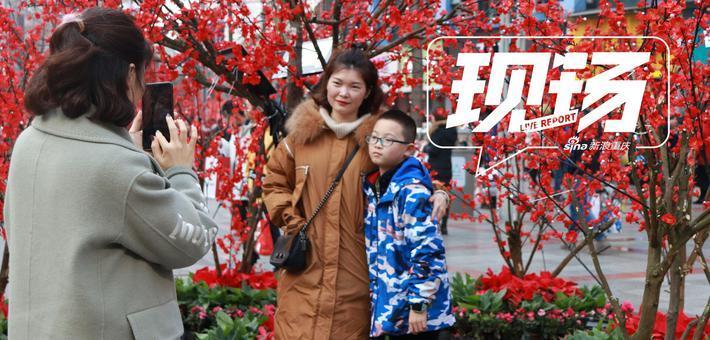 打探重庆地标景点的年味