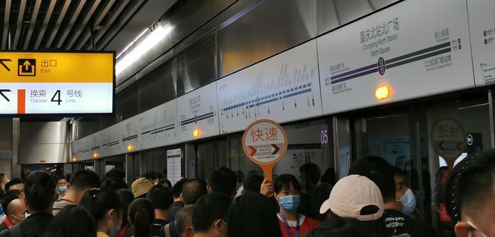 地铁环线、4号线互联互通列车试运营