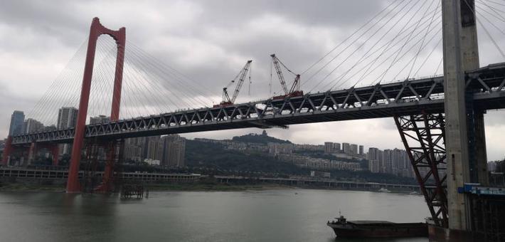 好消息!红岩村嘉陵江大桥成功合龙